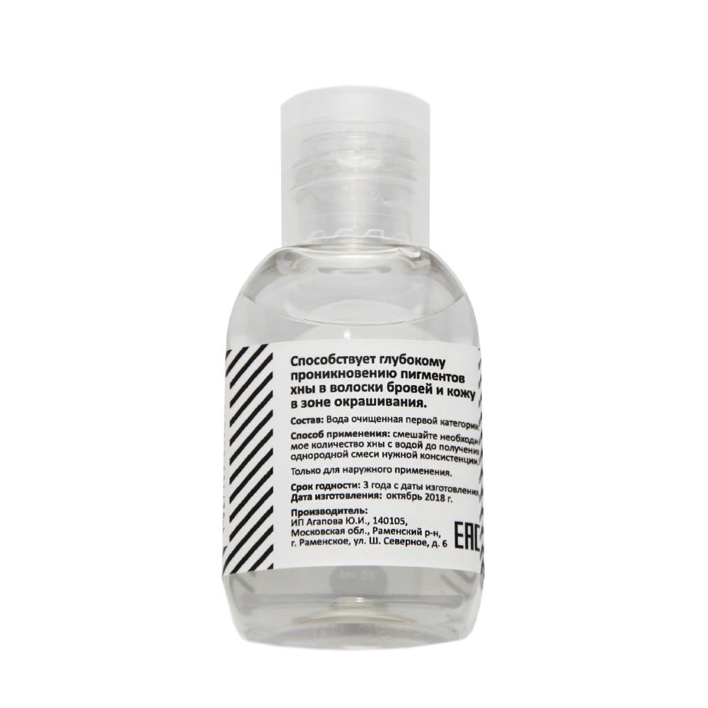 Henna Water