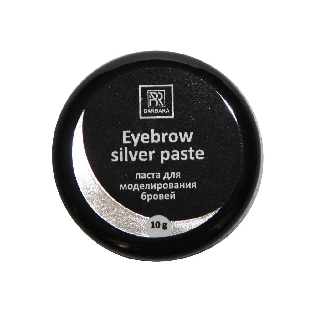 Eyebrow silver pasta