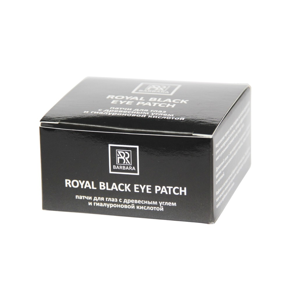 PATCH for eyes ROYAL