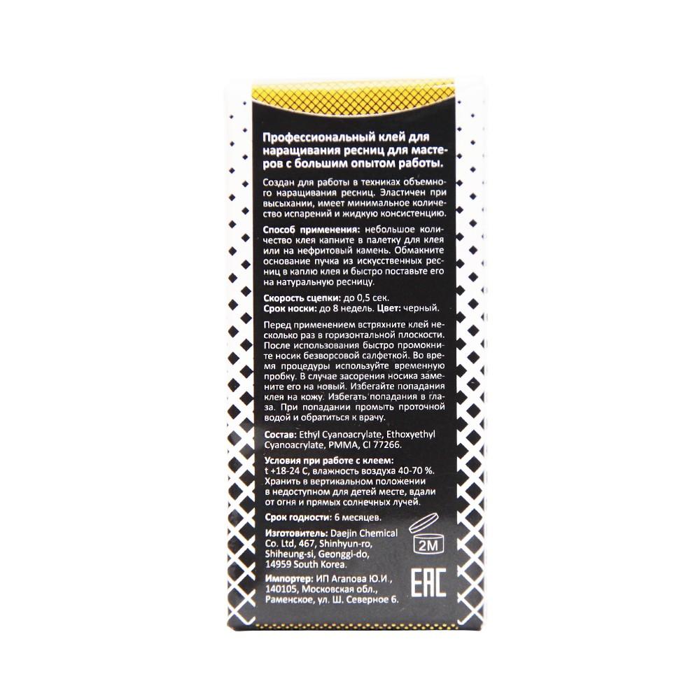 GLUE BUZZY BEE (5 ml)