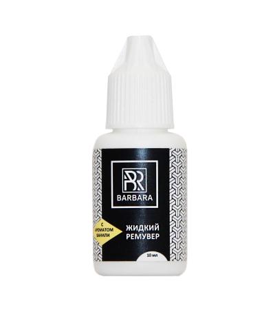 remover-lichid-vanilie-10-ml