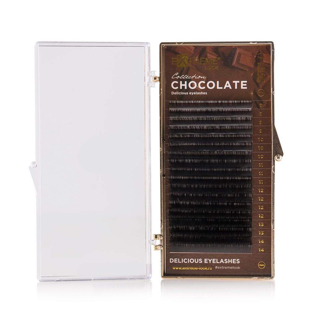 CHOCOLATE TRUFFLE (DARK BROWN) MIX (8-14 mm)