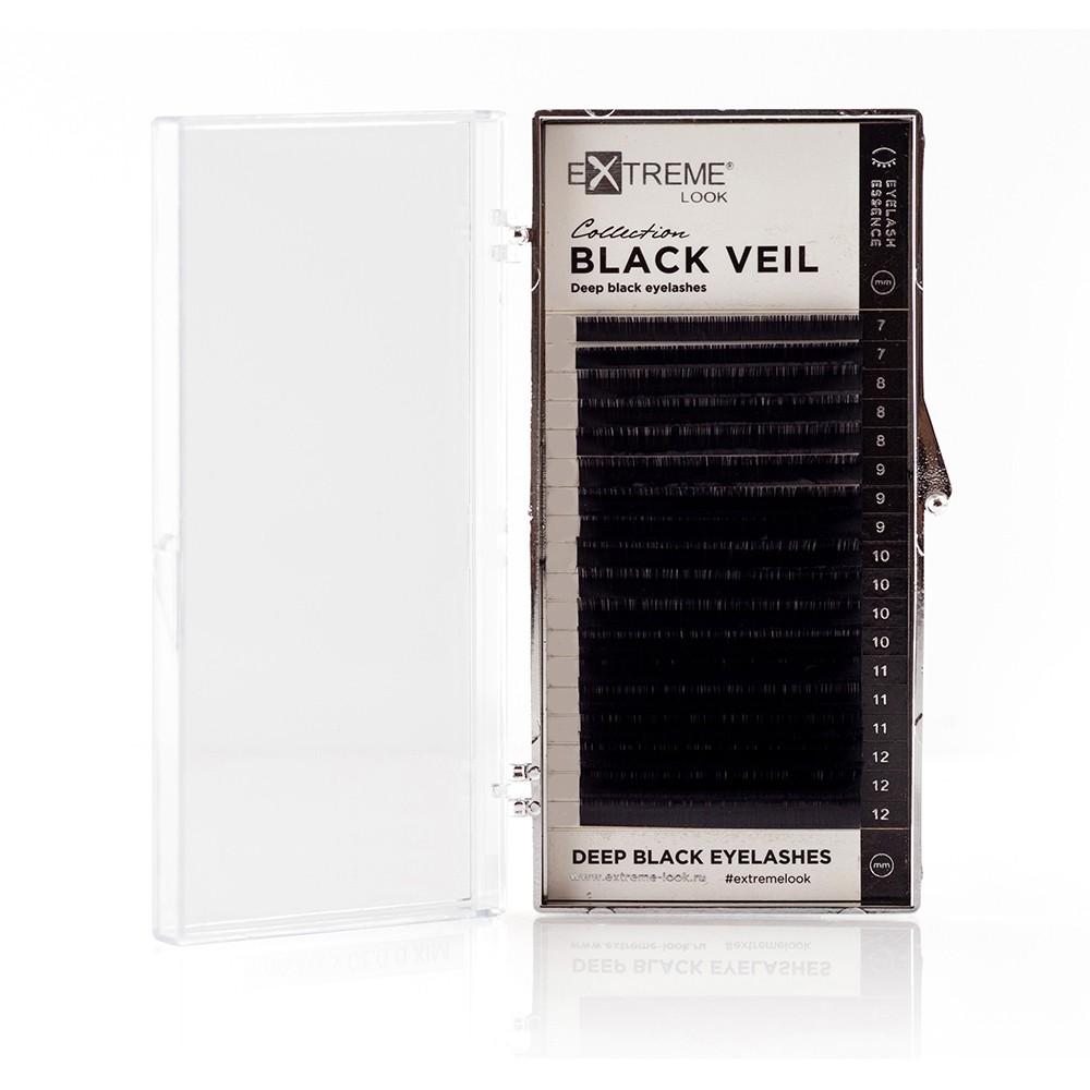 GENE DEEP BLACK