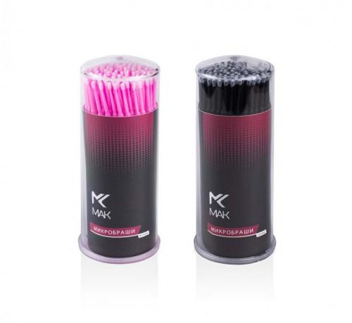 microbrush-mak
